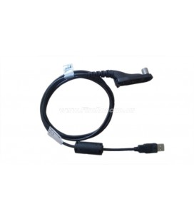 DP4000 SERIES PROGRAMMING CABLE - USB